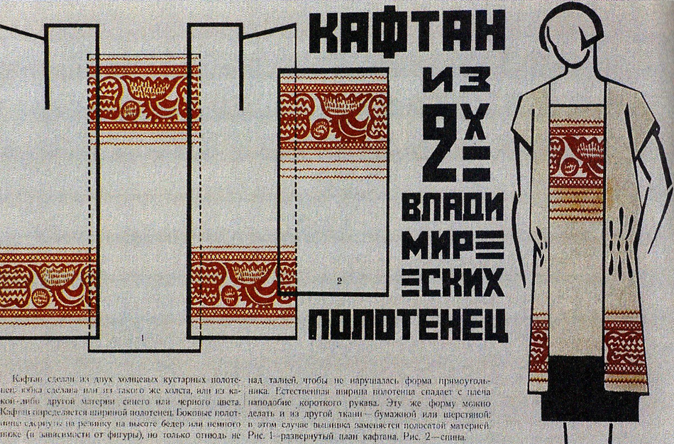 Nadezhda-Lamanova