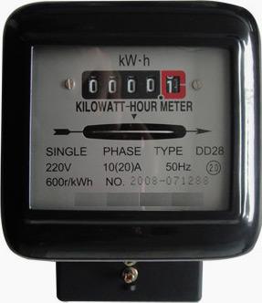 single-phase-induction-kilo-watt-hour-meter