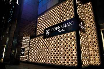 Shanghai Corneliani Citic Square Flagship Store