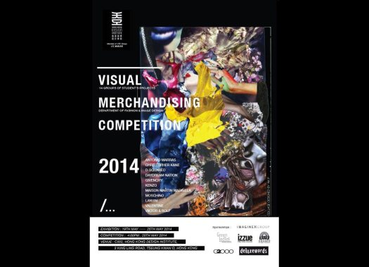 Visual Merchandising competition at the Hong Kong Design Institute