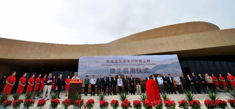 The inauguration of the Mogao Grottoes' visitor center is held in Dunhuang, Sept 10, 2014