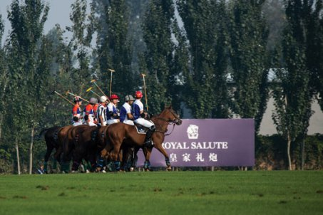 Royal Salute China team line up at the 2014 China Open Polo Tournament