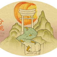 Introducing Jester King 分 桃 (Pronounced Fēn táo)