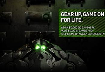 gearup-main-image4