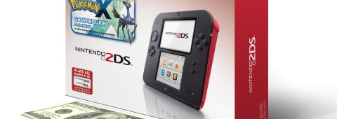 2DS_ProdShot_PXY_Red copy