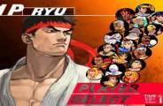 RyuSmashFeat2