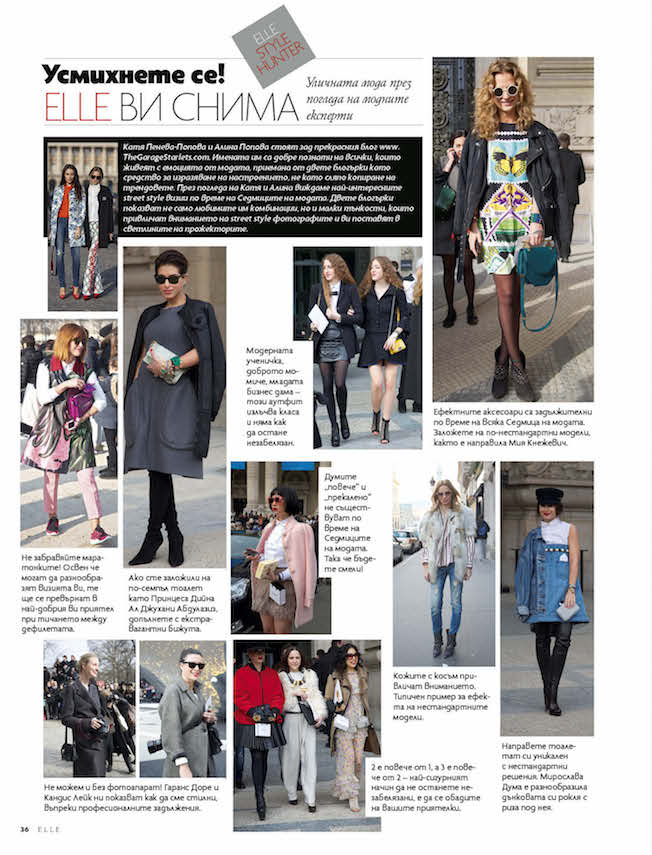 The_Garage_Starlets_Style_Hunter_Street_Style_Elle_Magazine_October_2014