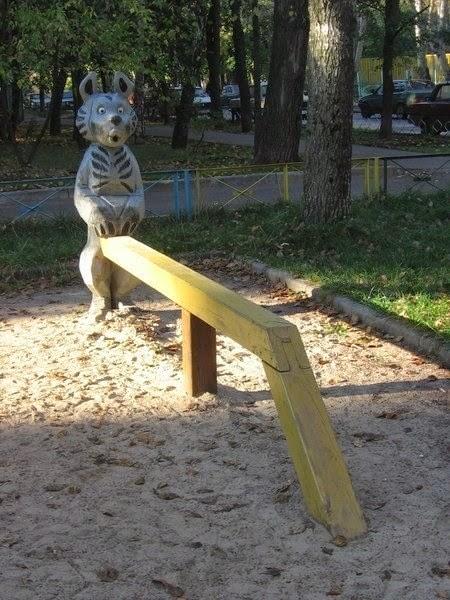 travmatik-park-3