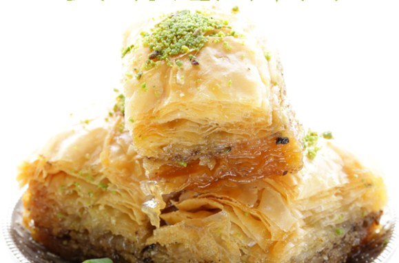 authentic green baklava image on the green divas
