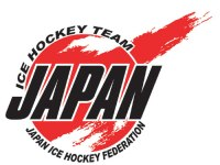 Japan Shocks All at Division 2A World Juniors