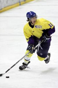 Kosuke Otsu Japan Hockey
