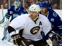 Hershey Bears Faced Utica Comets on September 27, 2013