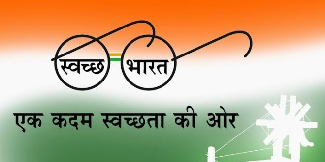 Final-Swachh-bharat-MIB-Google+-Coverpage