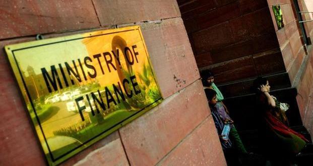 finance_ministry
