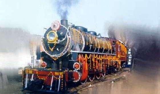 train-lux