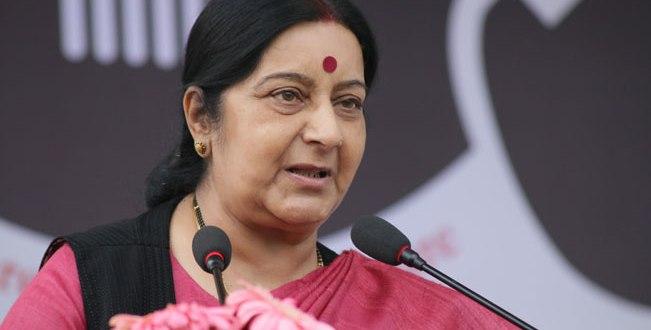 Photo Courtesy- www.india.com