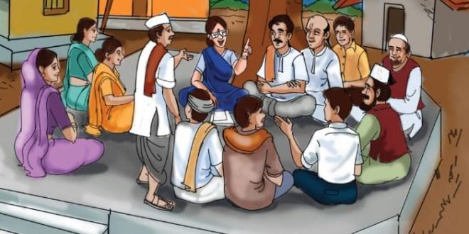 PC: www.vaidambh.in
