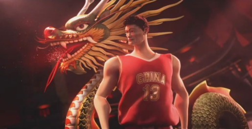 Yao Ming and Dragon in Coca Cola television commercial