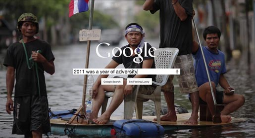 Google 2011 was a year of adversity