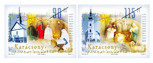 Hungary Christmas Stamps 2011