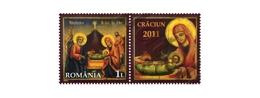 Romania Christmas Stamps 2011
