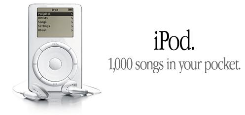 Valeur perçue iPod