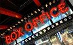 Box-Office-Art.jpg