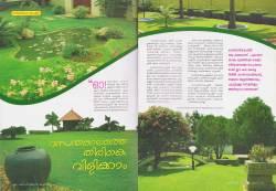 Debonair Landscaping Landscaping Landscaping Landscaping Landkraft Lawn Landscaping Land Images Landscape Architecture