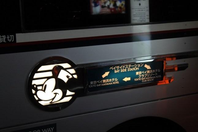 Tokyo Disney Resort Cruiser Exterior Signage
