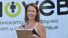 Linda Petkova, une ex-Vancouvéroise à Sofia en Bulgarie. | Photo de MoveBG