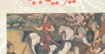 Zaheer Ud Din Babur By Dr. Pirimkul Kodirov Pdf Download
