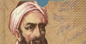 Al Biruni Urdu By Muhammad Hassan Burni Pdf Free