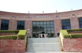 JNU Convention Center. Image via JNU website