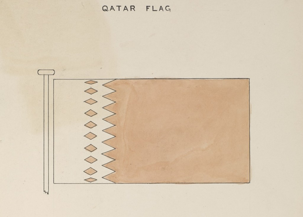 Qatar Old Flag
