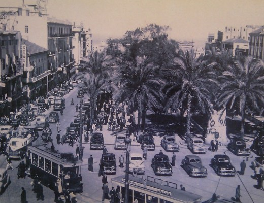 A picture of old Beirut, Martyr Square