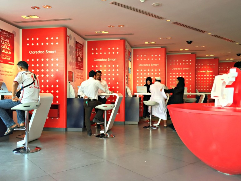 ooredoo-shop-doha-news