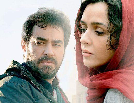 The Salesman, co-funded by the Doha Film Institute won the Oscar for best foreign language film