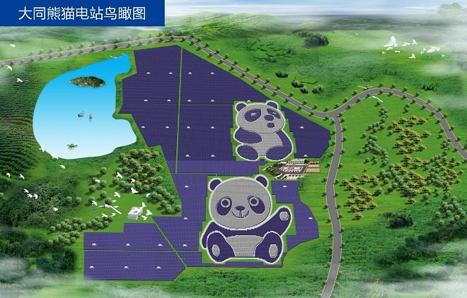 Panda Green Energy