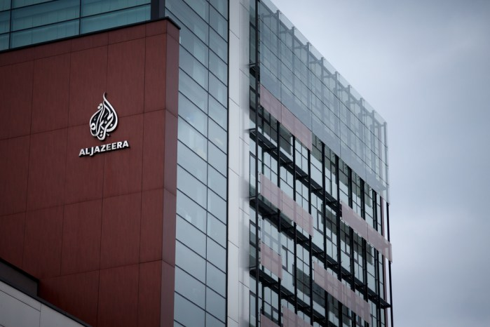 Al Jazeera Balkans hq in Bosnia