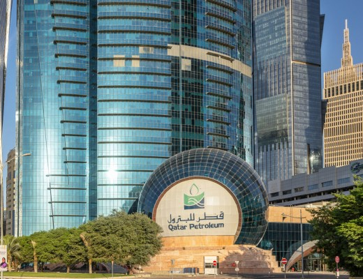Qatar Petroleum will list Qatalum on the Qatar Exchange