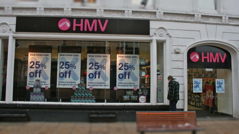 HMV Lincoln High Street