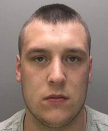 Police are offering a £100 reward for wanted man Aiden Marc McGhie