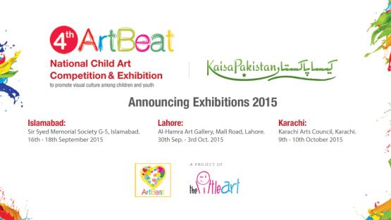 ArtBeat 2015 Exhibitions Schedule – Child Art from across Pakistan