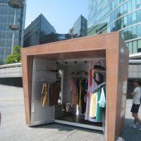 Kiosk Kiosk-Model Robot Event