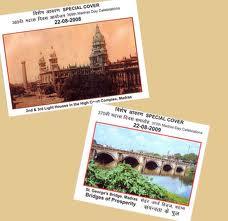 postal cover