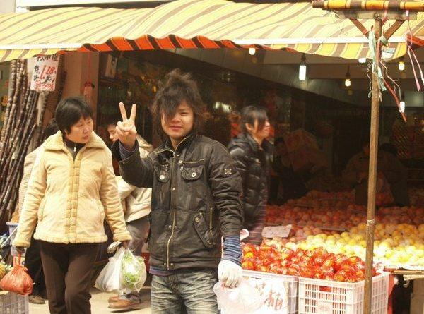 Video of Shanghai life