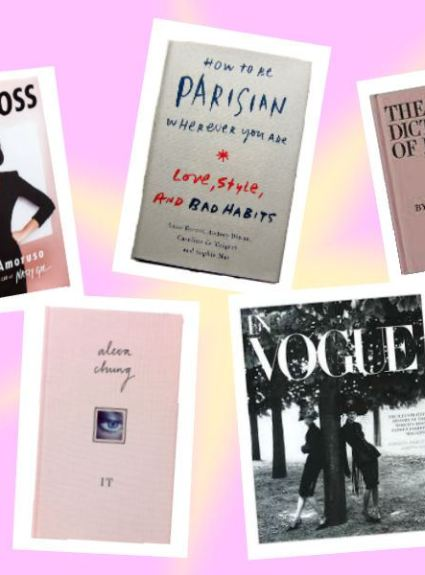 5 Fashion Must-Reads
