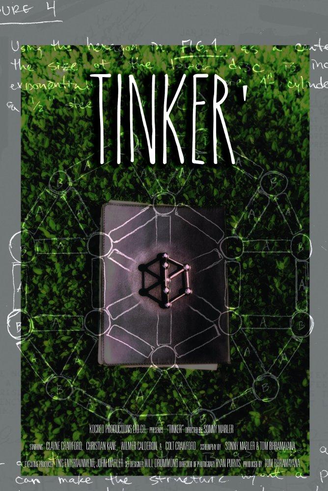 1 tinker