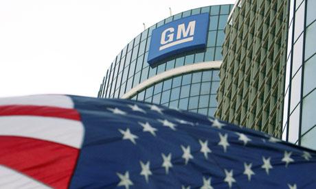 General-Motors-headquarte-006