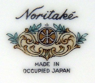 Noritake_Occupied Japan mark
